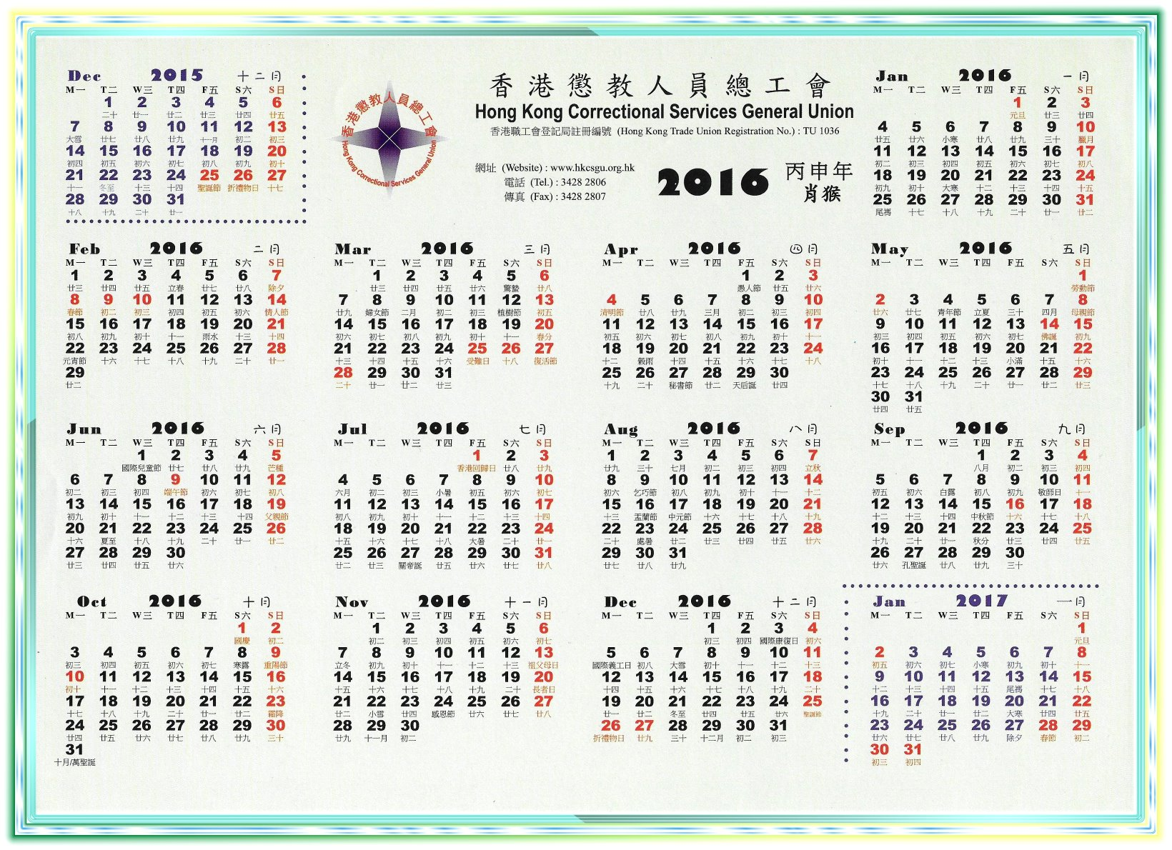 2015 Calendar Hk | Search Results | Calendar 2015